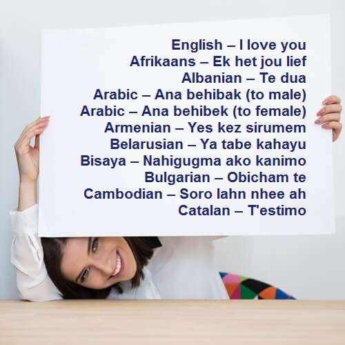 אהבה במאה שפות
